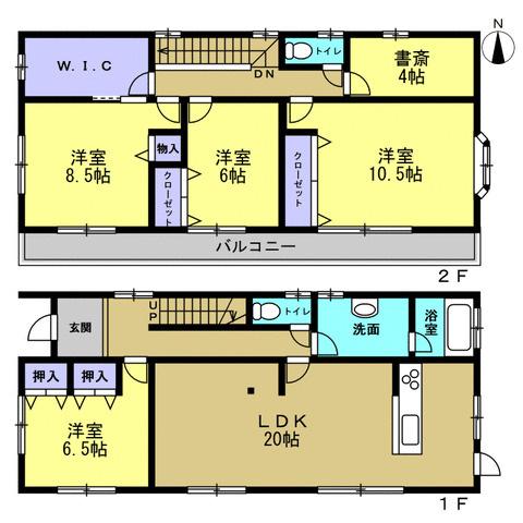 2世帯住宅から1世帯用の住宅へリフォームします。