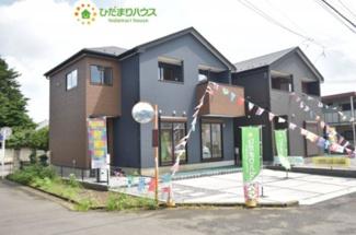 持田駅まで徒歩11分!!