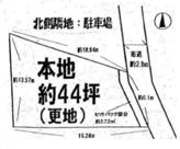 建築条件なし 飯能市岩沢・売地の画像