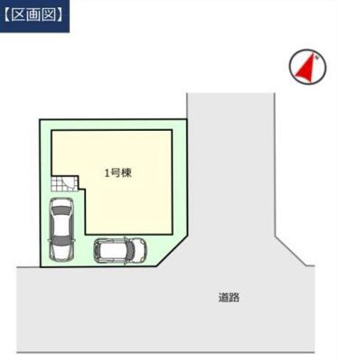 1号棟:区画図 吉川新築ナビで検索