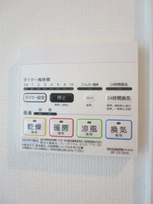 浴室乾燥暖房機付き
