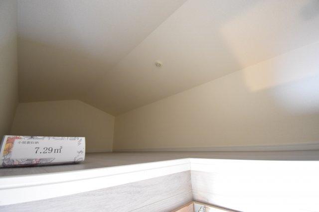 季節物や普段使わない物の収納に便利な小屋裏収納を完備。ちょっとした収納が嬉しいですね。