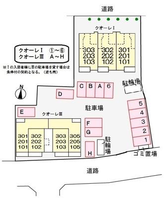 【区画図】クオーレⅢ