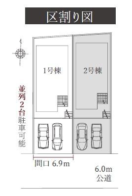 【外観】春日井市中央台2期 1号棟 ★仲介手数料無料★