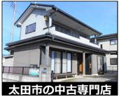 太田市高林南町 中古住宅の画像