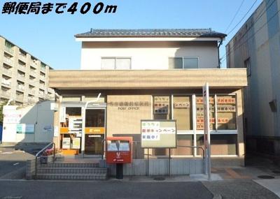 名古屋横前郵便局まで400m
