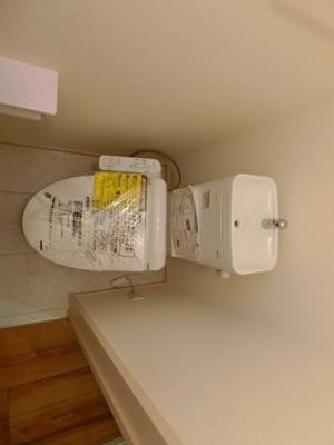 【トイレ】つくば市観音台5期 1号棟