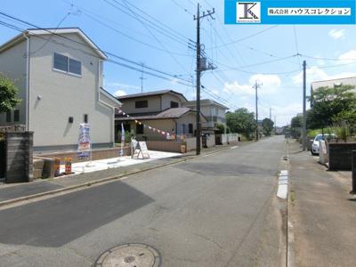 【前面道路含む現地写真】つくば市梅ケ丘1期 新築戸建