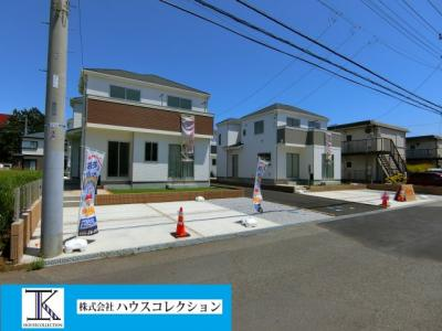 【前面道路含む現地写真】つくば市高野台Ⅳ 新築戸建 全4棟