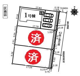 【外観】土浦市神立東1丁目 新築戸建 全3棟