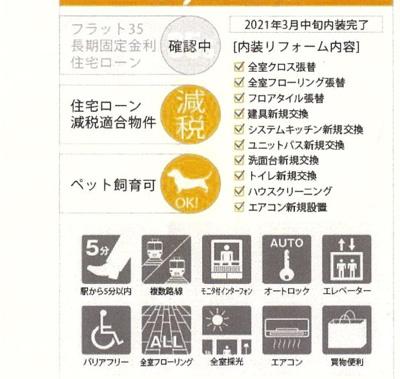 【設備】京王相模原線 横浜線 相模線 橋本駅 グラントーレ橋本