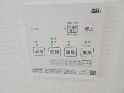 【その他】熊取町野田20-1期 3号棟 新築戸建