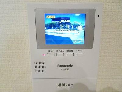 【その他】熊取町野田20-1期 1号棟 新築戸建