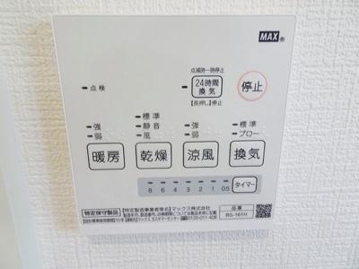 【前面道路含む現地写真】熊取町野田20-1期 1号棟 新築戸建