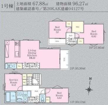 土地面積67.88平米 建物面積96.27平米 4LDK WICもあり、使い勝手の良い間取りです!