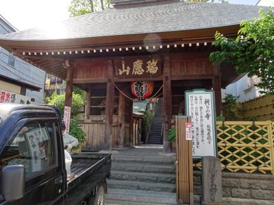 弘明寺の観音様です♪
