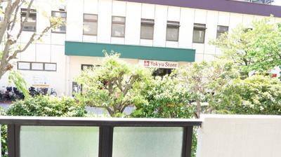 【バルコニー】ソフトタウン根岸参番館
