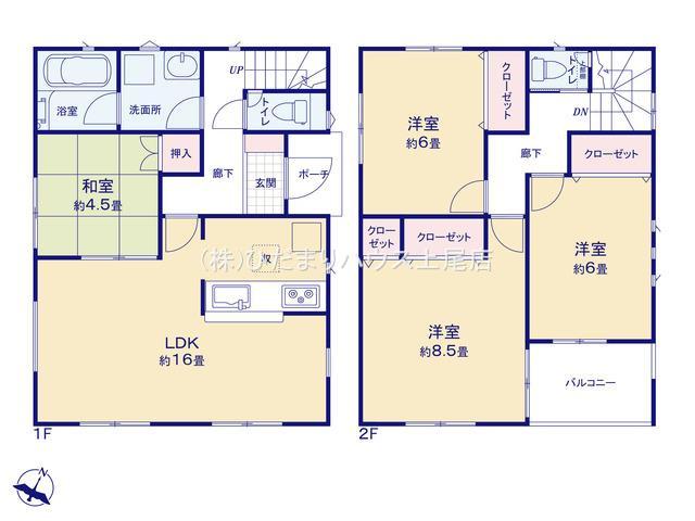 上尾市平方 第5 新築一戸建て クレイドルガーデン 01
