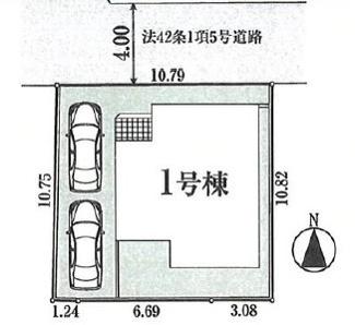 2台駐車できます