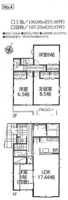 【その他】土浦市おおつ野8丁目 新築戸建 4号棟