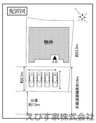 【一棟売物件】鶴ヶ島駅徒歩10分!!◇利回り9.04%◇鶴ヶ島市大字鶴ケ丘