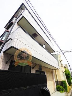 「白楽駅」徒歩圏内の鉄骨造3階建てマンション☆