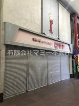 諏訪栄町店舗事務所Iの画像