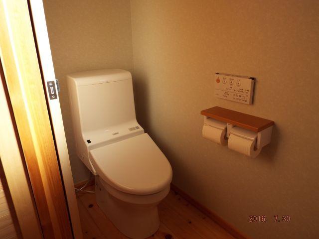 【トイレ】中原町中古一戸建