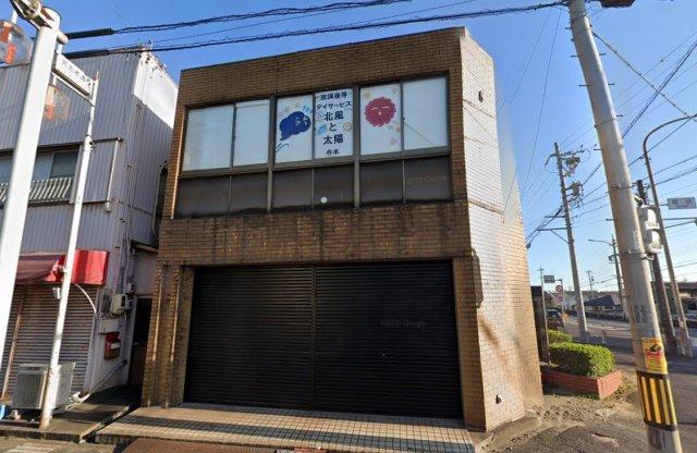 【外観】【 8.46% オーナーチェンジ】店舗付き住宅