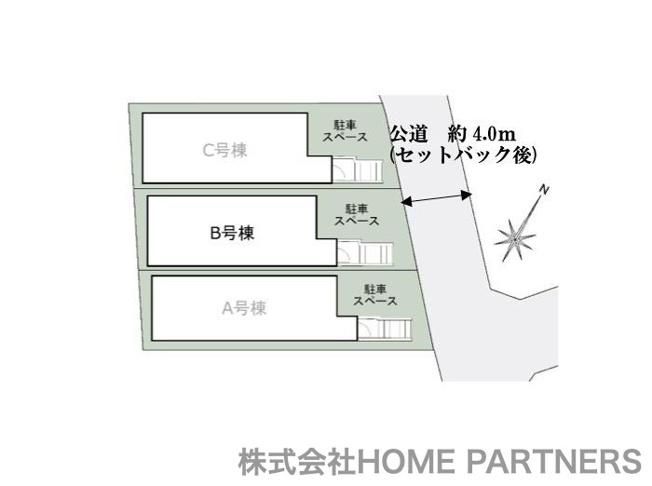 【区画図】中野区白鷺3丁目 5,780万円 新築一戸建て【仲介手数料無料】