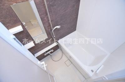 【浴室】アーバンエクセレンス鴫野