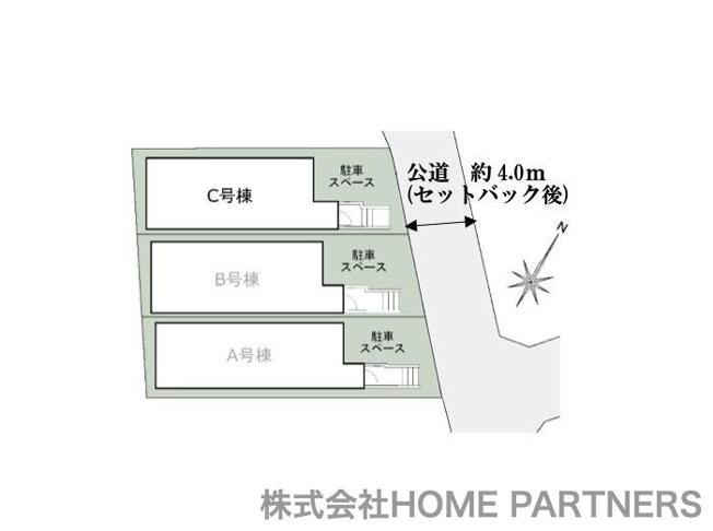 【区画図】白鷺3丁目 5780万円 新築一戸建て【仲介手数料無料】