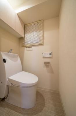【トイレ】恵比寿アーバンハウス
