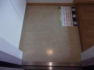 【玄関】ヴェルステージ目白