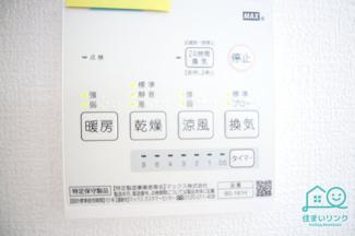 浴室乾燥暖房機能付き