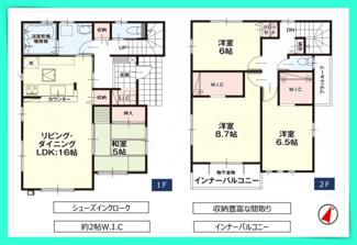ウォークインクローゼットが2部屋にある収納豊富な間取り。 玄関収納や廊下の収納もあります。