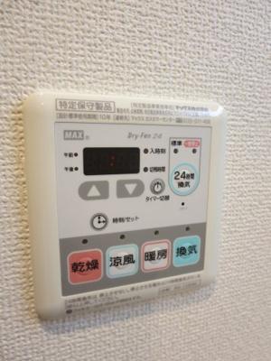 雨の日の洗濯に便利な浴室暖房乾燥機付き