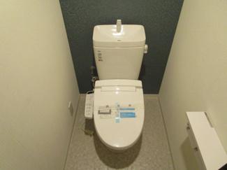 【トイレ】DIKマンション浦和