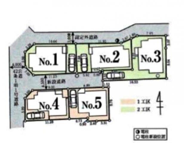 【区画図】練馬区西大泉6丁目 4,430万円 新築一戸建て【仲介手数料無料】