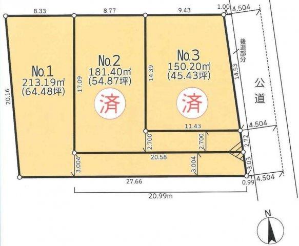 【土地図】土地 平塚市大島 №1