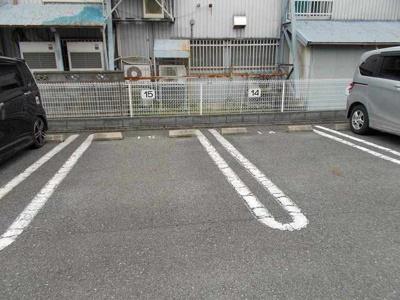 【駐車場】グランアルブルA