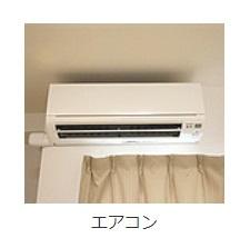 【設備】レオパレスエクレールⅡ(47824-201)