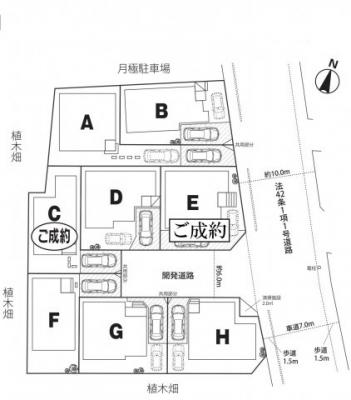 【その他】新築戸建て 川口安行領家第4 全8棟