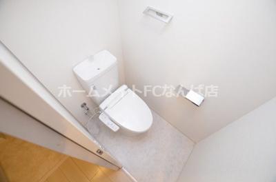 【トイレ】Grand-K靭公園