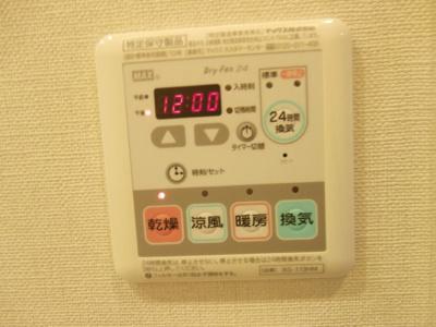【設備】パークアクシス押上・隅田公園