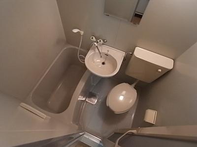 【浴室】グランデ・エスト緑が丘