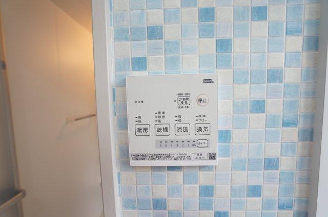 乾燥機付きの浴室で雨の日のお洗濯も快適に♪本日、建物内覧できます。お電話下さい!