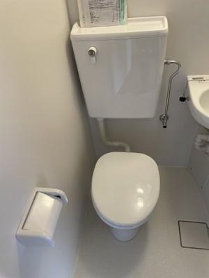 【トイレ】村井マンション
