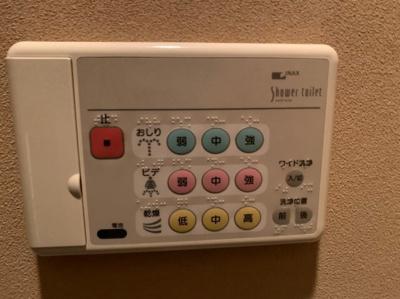 トイレの設備です。