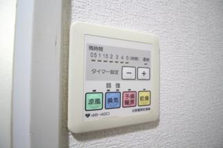 【展望】六甲サンピナコテカ